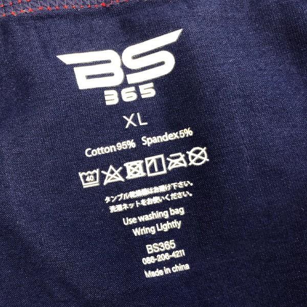 2ラインSPORTS ボクサー ネイビー×ホワイトライン アメコミシリーズ|bs365|07