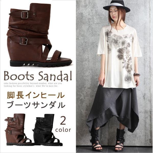 サンダル レディース  ブーツサンダル サマーブーツ ブーサン  靴 サンダル インヒール レディース |bsshop