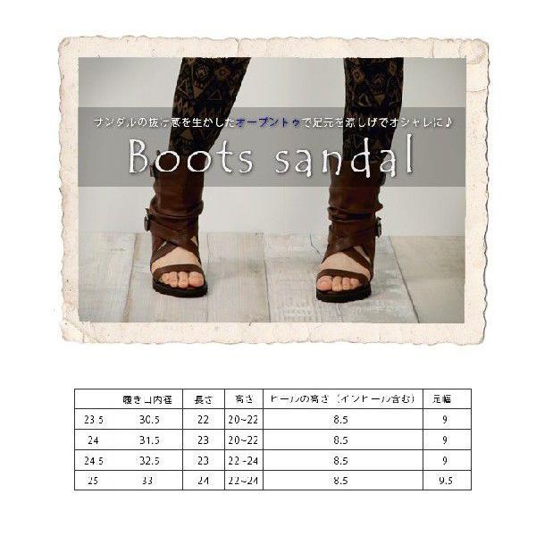 サンダル レディース  ブーツサンダル サマーブーツ ブーサン  靴 サンダル インヒール レディース |bsshop|02