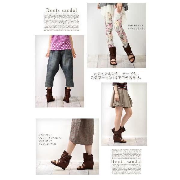 サンダル レディース  ブーツサンダル サマーブーツ ブーサン  靴 サンダル インヒール レディース |bsshop|05