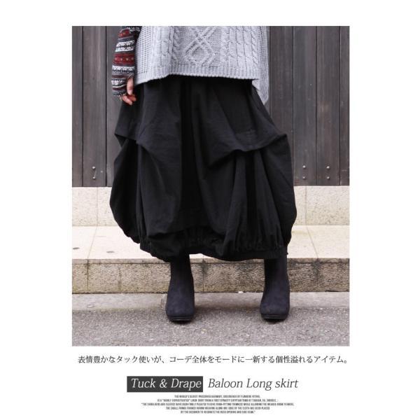 バルーンスカート マキシ丈 ロングスカート 無地 綿素材 厚地 レディース 台形スカート|bsshop|04