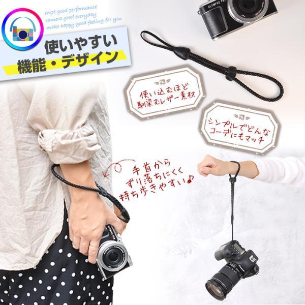編込レザー カメラストラップ   細い カメラストラップ レザー ナロータイプ デジカメ コンデジ ミラーレス一眼レフ 一眼レフ キャノン ニコン