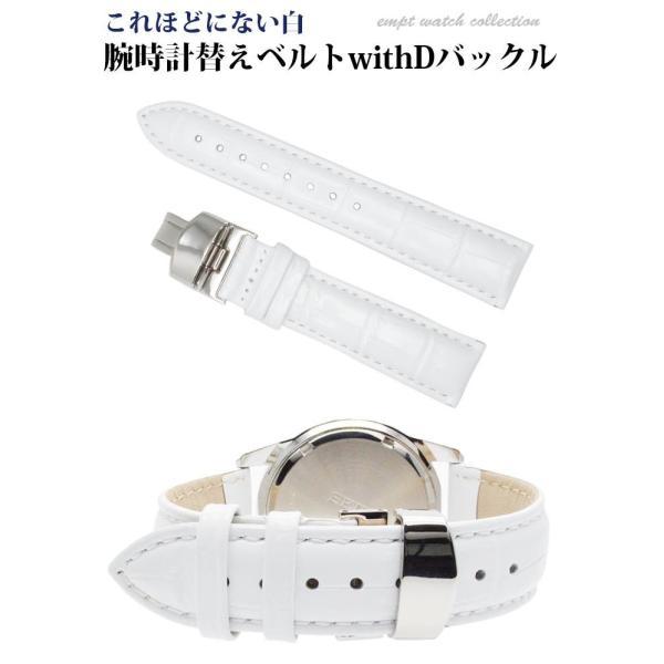 腕時計替えバンドCOLORS Dバックルタイプ ホワイト 22mm メンズ 工具 btan 02