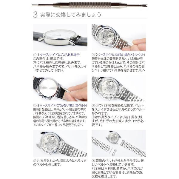 腕時計替えバンドCOLORS Dバックルタイプ ホワイト 22mm メンズ 工具 btan 10