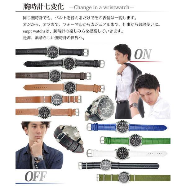腕時計替えベルトserious ステッチあり ブラック 22mm 替えベルト セット