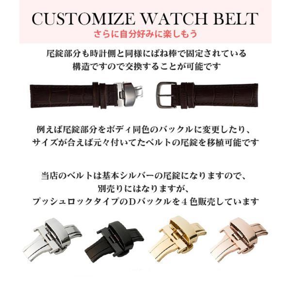 腕時計 ベルト 革 empt高級腕時計のイメチェンに 腕時計ベルト 腕時計バンド 革 腕時計 メンズ (腕時計ベルト 18mm 19mm 20mm 21mm 22mm ) レビ|btan|11