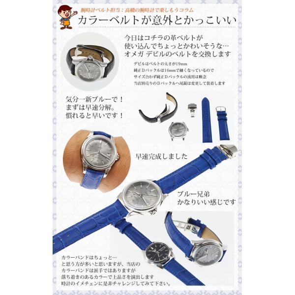 腕時計 ベルト 革 empt高級腕時計のイメチェンに 腕時計ベルト 腕時計バンド 革 腕時計 メンズ (腕時計ベルト 18mm 19mm 20mm 21mm 22mm ) レビ|btan|13