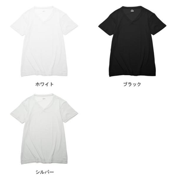 大きいサイズ メンズ MIZUNO  ミズノ  日本製 ドライベクター 吸湿速乾 抗菌防臭 Vネック  半袖  アンダーTシャツ 3L 4L 5L 6L|btclub|04