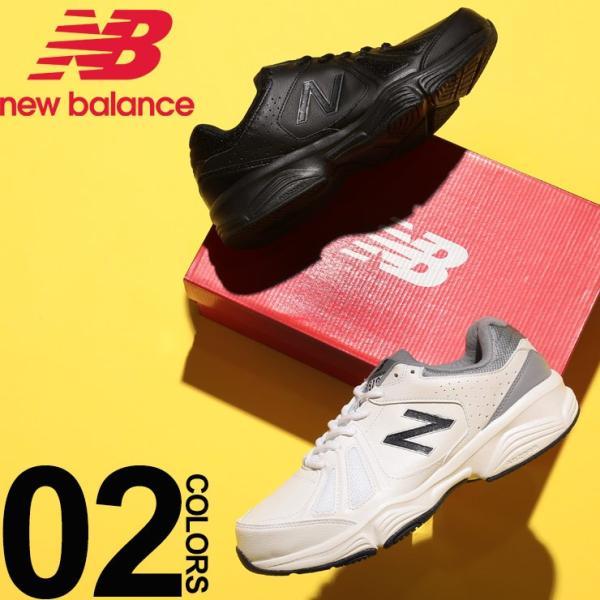 d60fcd9a7c117 大きいサイズのサカゼンスニーカー 大きいサイズ メンズ 靴 ロゴ フェイクレザー ローカット new balance MX519 4E