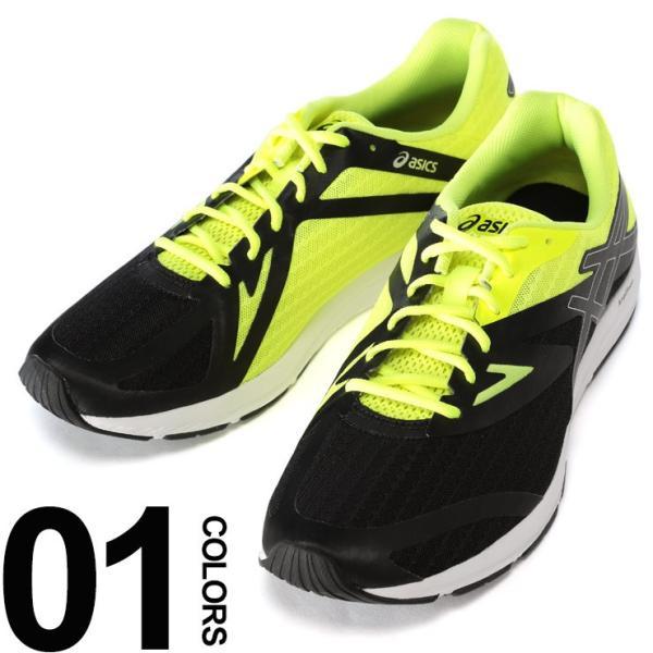 在庫処分返品交換不可アシックススニーカー靴大きいサイズメンズサカゼンローカットブラック×イエローASICSAMPLICA