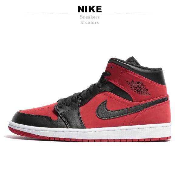 スニーカー 大きいサイズ メンズ 靴 レザー NIKE AIR JORDAN 1 MID|btclub|02