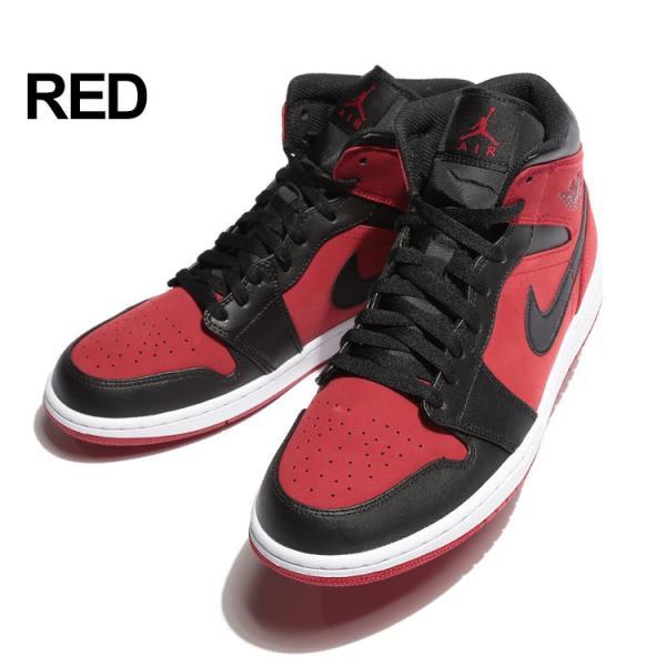 スニーカー 大きいサイズ メンズ 靴 レザー NIKE AIR JORDAN 1 MID|btclub|03