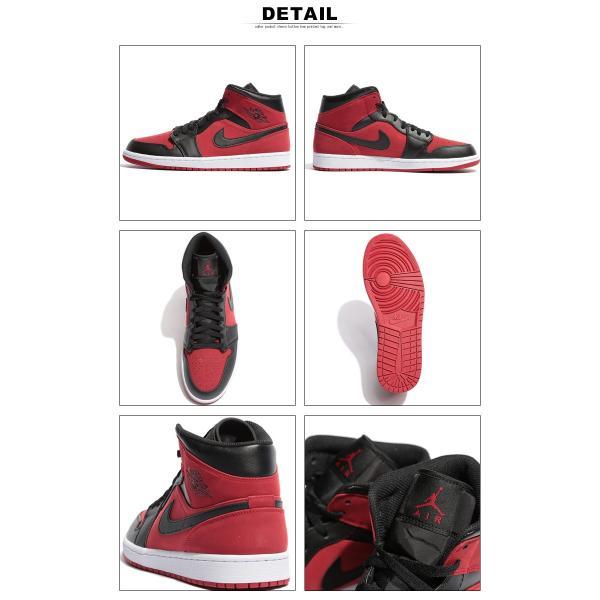 スニーカー 大きいサイズ メンズ 靴 レザー NIKE AIR JORDAN 1 MID|btclub|05