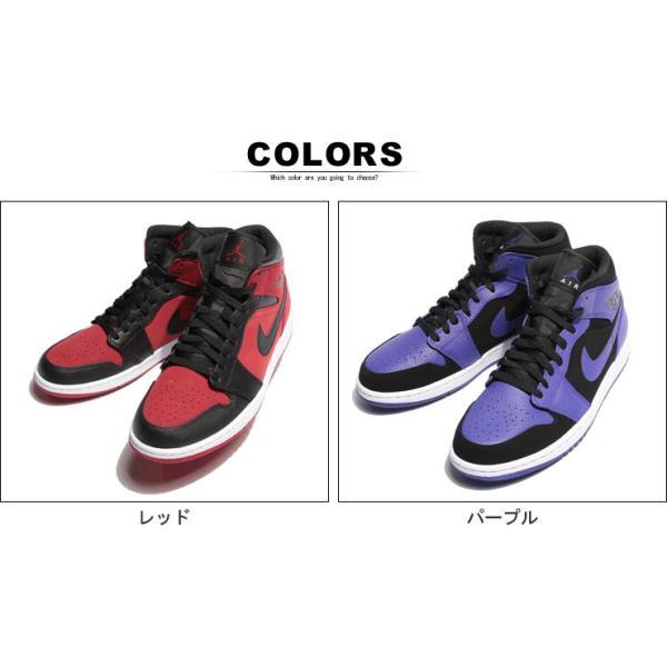スニーカー 大きいサイズ メンズ 靴 レザー NIKE AIR JORDAN 1 MID|btclub|06