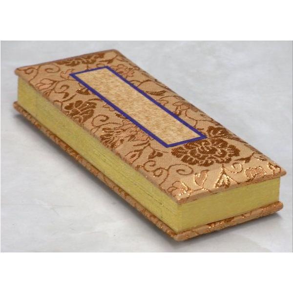 過去帳 金欄鳥の子 6.0号(縦18.2センチ)和紙金襴表紙かこちょう//御先祖様の記録を書き残す仏具かこちょう戒名法名命日俗名などをを記します。日蓮