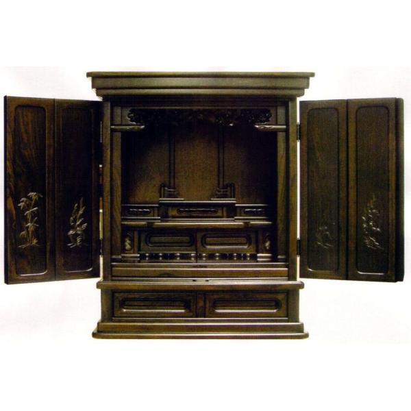 仏壇:花1型15×20号(紫檀系P・黄王丹) 上置型仏壇厚板仕様