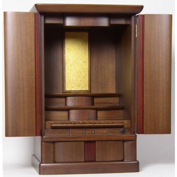 モダン仏壇 家具調 禅 (zen)  25号 上置型 ウォールナット材 国産 日本製 おしゃれ