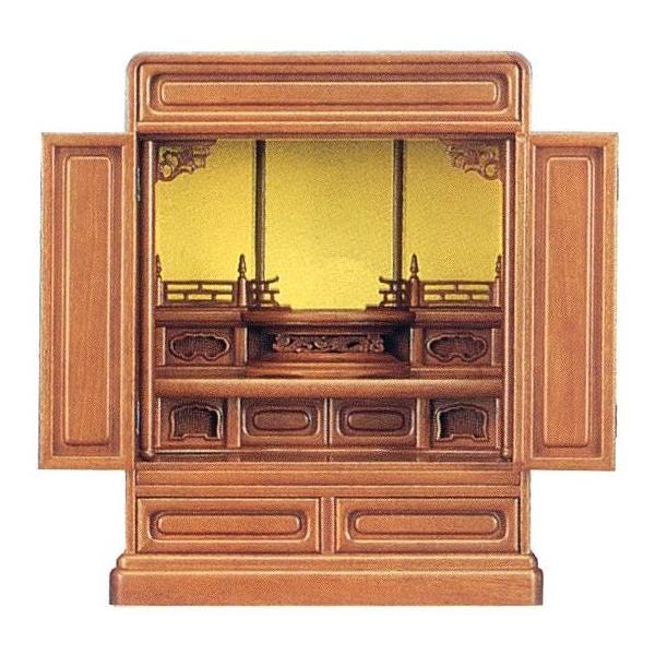 国産品小型仏壇 つばさ (くるみ色)20号 丸須弥