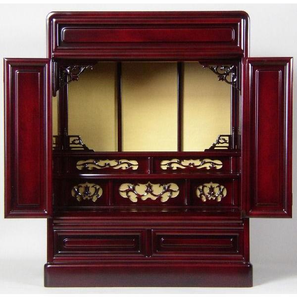 仏壇小型仏壇ひまわり25号(高75) 桜色極上塗仕上