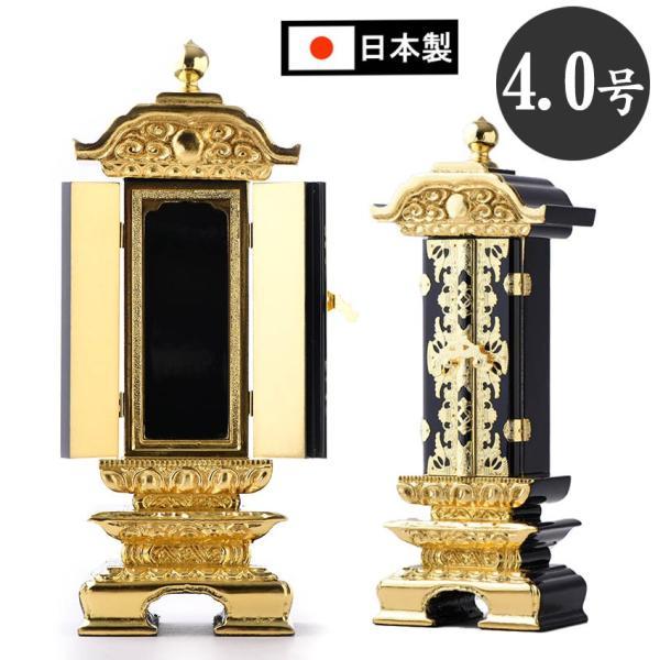 位牌 国産 回出式 二重回位牌 4号 純前金 中板9枚入 ZIN印 日本製 回出位牌・繰り出し位牌・くりだしいはい 黒塗り 純金 金箔仕上 いはい