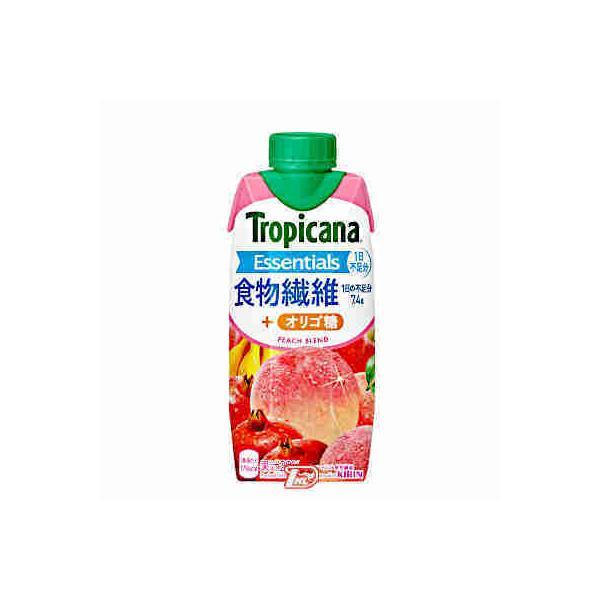 トロピカーナ エッセンシャルズ 食物繊維 キリン 330ml LLスリムプリズマ 12本入|btobdaihei