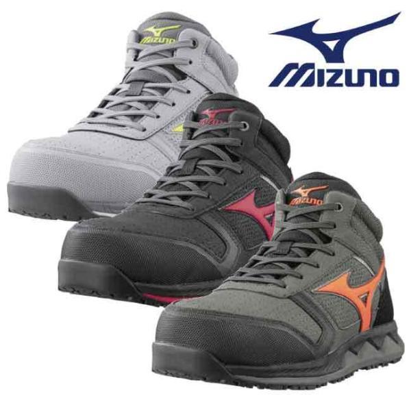 mizuno ミズノ 安全靴 作業靴 ミズノ・オールマイティ ZW43 FOAM WAVEに加え、ファスナー搭載で着脱簡単。 F1GA2003