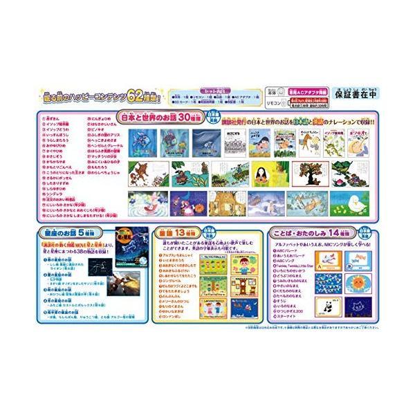 動く絵本 プロジェクター ドリームスイッチ ( Dream Switch )|bts-shop|05
