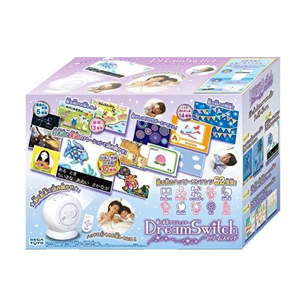 動く絵本 プロジェクター ドリームスイッチ ( Dream Switch )|bts-shop|06