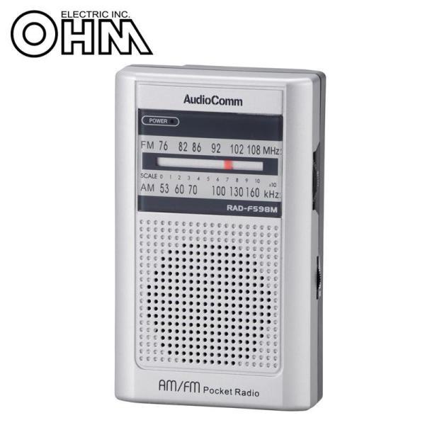 OHM AudioComm イヤホン巻き取り ポケットラジオ RAD-F598M