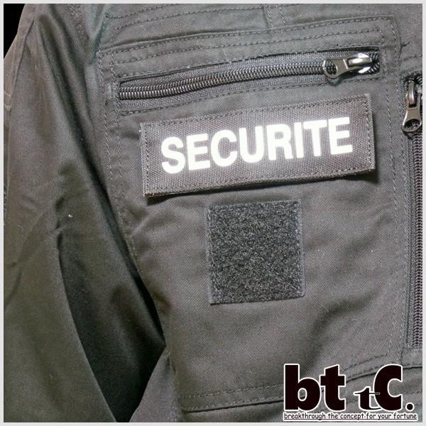 正規輸入品 Gk pro 特殊部隊 リフレクティブバッジSECURITE(small) 代引き不可|bttc|02