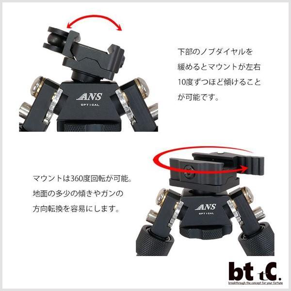 取り寄せ 直送 ANS optical 20mmレイル対応 ATLAS アトラスバイポッド|bttc|03