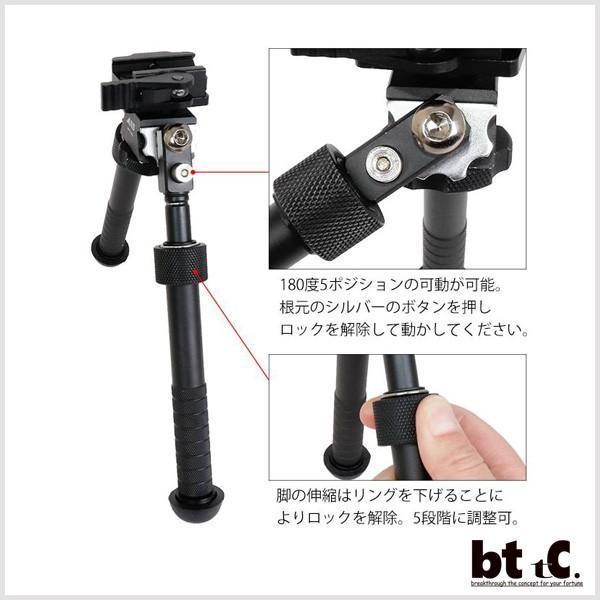 取り寄せ 直送 ANS optical 20mmレイル対応 ATLAS アトラスバイポッド|bttc|04