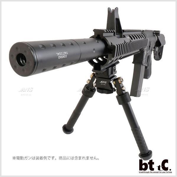 取り寄せ 直送 ANS optical 20mmレイル対応 ATLAS アトラスバイポッド|bttc|09