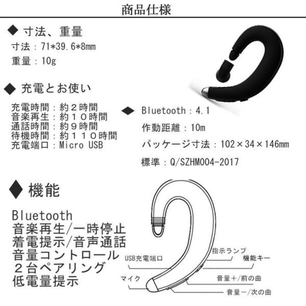 Bluetooth 4.1 ワイヤレスイヤホン ヘッドセット 片耳 耳掛け型 ブルートゥースイヤホン マイク内蔵 スポーツ ハンズフリー 通話可 iPhone&Android対応|btyamiko|02
