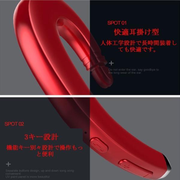 Bluetooth 4.1 ワイヤレスイヤホン ヘッドセット 片耳 耳掛け型 ブルートゥースイヤホン マイク内蔵 スポーツ ハンズフリー 通話可 iPhone&Android対応|btyamiko|11
