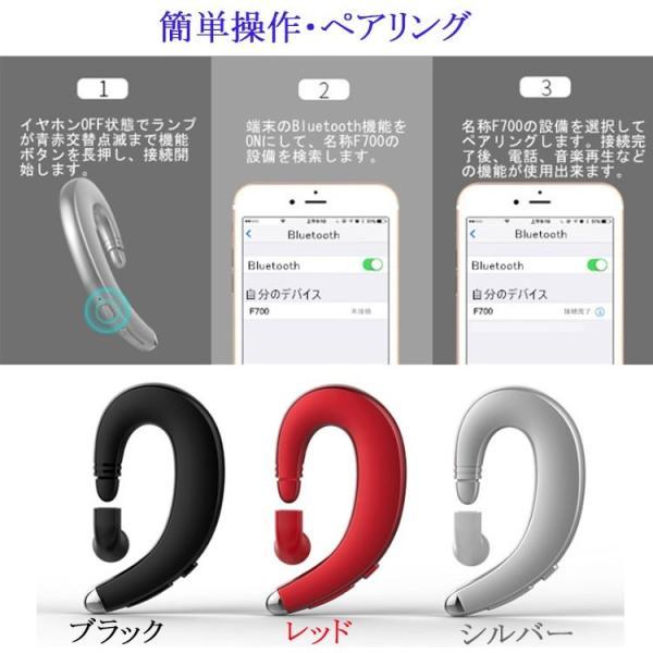 Bluetooth 4.1 ワイヤレスイヤホン ヘッドセット 片耳 耳掛け型 ブルートゥースイヤホン マイク内蔵 スポーツ ハンズフリー 通話可 iPhone&Android対応|btyamiko|13