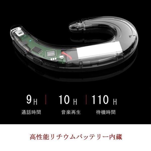 Bluetooth 4.1 ワイヤレスイヤホン ヘッドセット 片耳 耳掛け型 ブルートゥースイヤホン マイク内蔵 スポーツ ハンズフリー 通話可 iPhone&Android対応|btyamiko|04