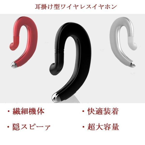 Bluetooth 4.1 ワイヤレスイヤホン ヘッドセット 片耳 耳掛け型 ブルートゥースイヤホン マイク内蔵 スポーツ ハンズフリー 通話可 iPhone&Android対応|btyamiko|05