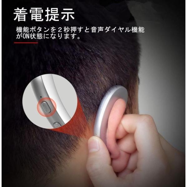 Bluetooth 4.1 ワイヤレスイヤホン ヘッドセット 片耳 耳掛け型 ブルートゥースイヤホン マイク内蔵 スポーツ ハンズフリー 通話可 iPhone&Android対応|btyamiko|06