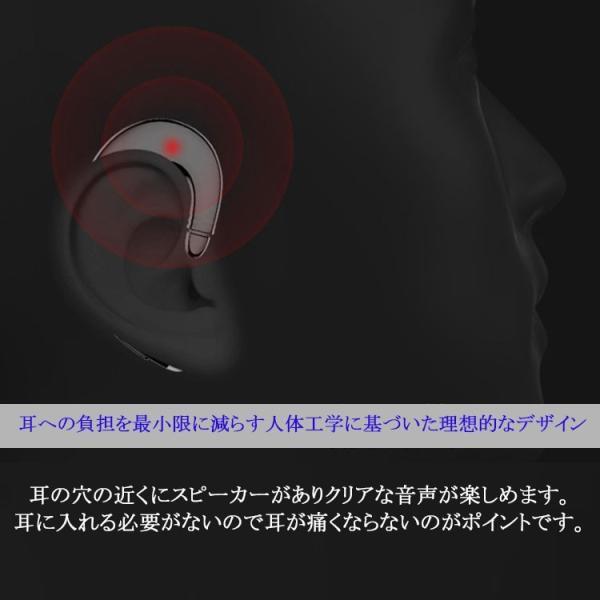 Bluetooth 4.1 ワイヤレスイヤホン ヘッドセット 片耳 耳掛け型 ブルートゥースイヤホン マイク内蔵 スポーツ ハンズフリー 通話可 iPhone&Android対応|btyamiko|07