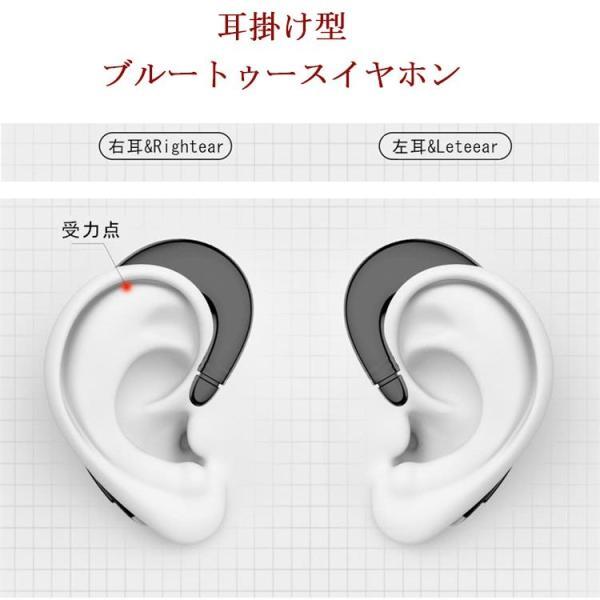 Bluetooth 4.1 ワイヤレスイヤホン ヘッドセット 片耳 耳掛け型 ブルートゥースイヤホン マイク内蔵 スポーツ ハンズフリー 通話可 iPhone&Android対応|btyamiko|08