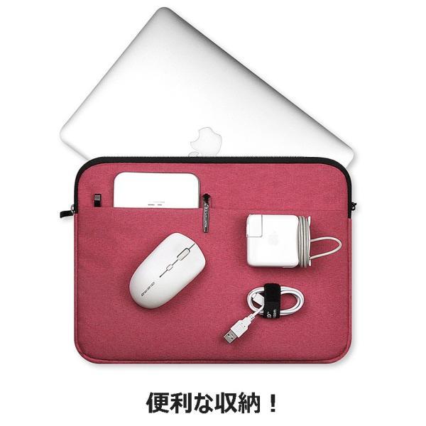 mac/Lenovo/ASUS/DELLのノートパソコンに対応バッグパソコンバッグ ノートパソコンバッグ レディース ノートパソコンバッグ PCバッグ パソコンケース PCケース|btyamiko|02