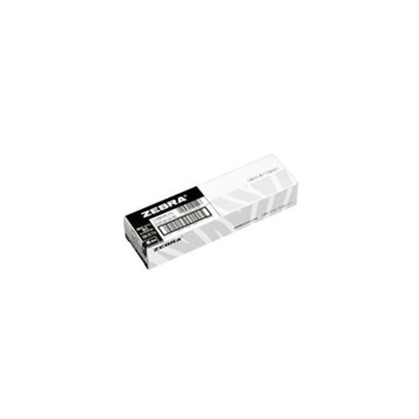 (業務用5セット) ZEBRA ゼブラ ボールペン替え芯/リフィル 〔0.7mm/黒 10本入り〕 油性インク BR-6A-SK-BK