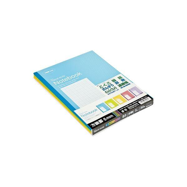 (業務用セット) スイング・ロジカルスタディ・ノートブック/方眼5mm 5色パック NB5-H5-5P〔×10セット〕