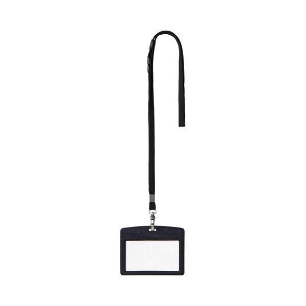 (まとめ) オープン工業 吊下げ名札 レザー調 ヨコ名刺サイズ 黒 N-123P-BK 1セット(10個) 〔×2セット〕