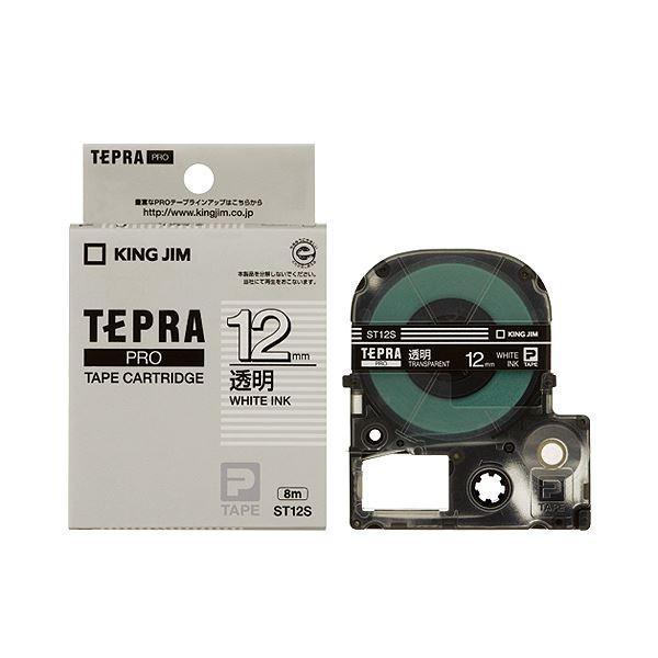 (まとめ) キングジム テプラ PRO テープカートリッジ 12mm 透明/白文字 ST12S 1個 〔×5セット〕