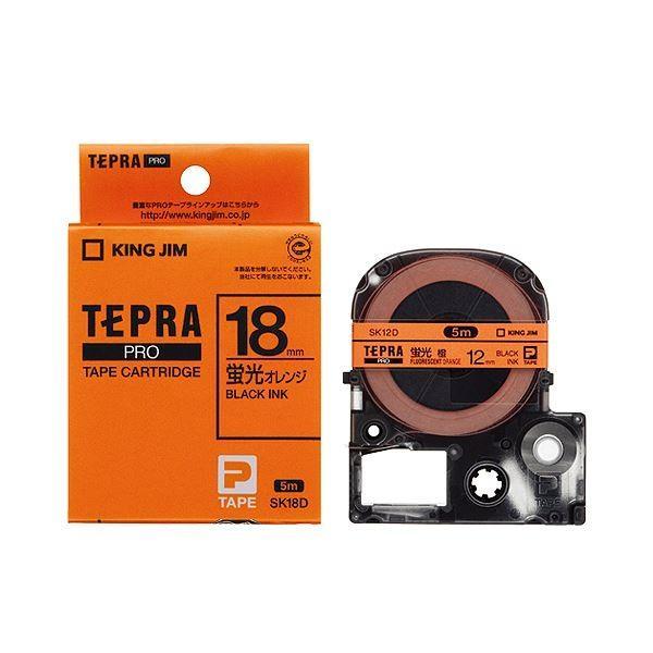 (まとめ) キングジム テプラ PRO テープカートリッジ 18mm 蛍光オレンジ/黒文字 SK18D 1個 〔×4セット〕