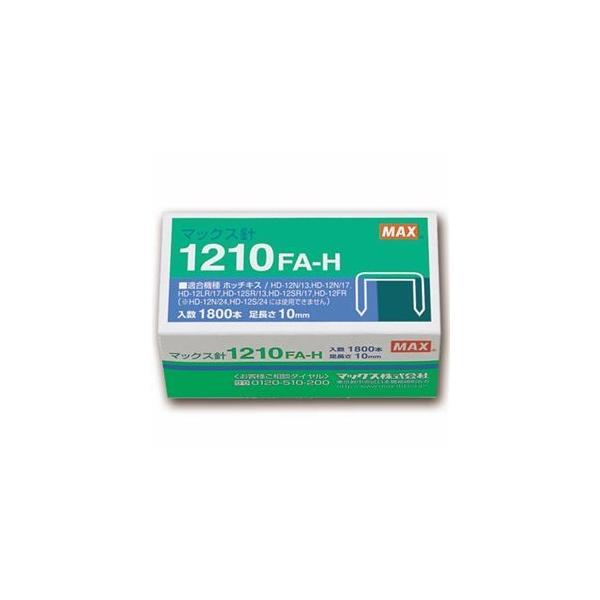 (まとめ) マックス ホッチキス針 大型12号シリーズ 100本連結×18個入 1210FA-H 1箱 〔×10セット〕