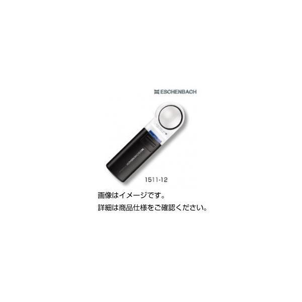 (まとめ)LEDワイドライトルーペ1511-12〔×3セット〕