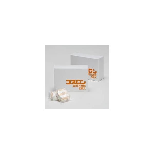 コスロン交換用フィルター/油こし器用フィルター〔40個〕パルプ100%日本製〔キッチン用品調理グッズ〕